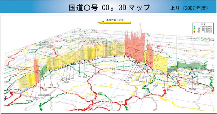 株式会社東京建設コンサルタント : H19管内プローブカー調査業務